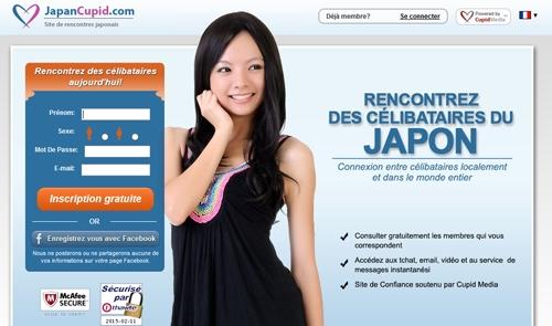 Rencontre Franco-japonaise à Paris – Visa Japon
